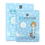 image of TT 波特嫚 小女孩無籽棉系列 白茶晶瑩亮采面膜 25mL*5/盒   TT White-Tea Whitening Concentrate Mask 25mL*5/box