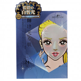 image of 台灣 SexyLook 極美肌 極潤膠原膜 3片/盒 #.藍鑽角鯊  Taiwan SEXYLOOK  BLUE DIAMOND SQUALANE BRIGHTENING HYDROGEL MASK 3pcs/box