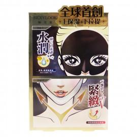 image of 台灣 Sexylook 極美肌 上下分工雙面膜 3片/盒 #.金箔補水  Taiwan SEXYLOOK GOLD FOIL DUAL MASK 3pcs/box