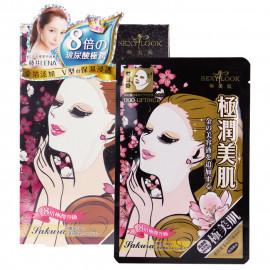 image of 台灣 SEXYLOOK 極美肌 極潤倍效 雙耳掛面膜 5片/盒 #.鎖水   Taiwan SEXYLOOK - Intensive Hydrating Duo Lifting Mask 5pcs/box