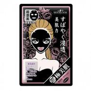 image of 台灣 SexyLook 極美肌黑面膜 單片 #.03 亮白  Taiwan Sexylook Intensive Whitening Black Cotton Mask