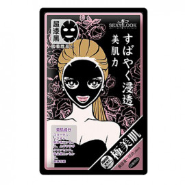 image of 台灣 SexyLook 極美肌黑面膜 單片 #.03 亮白  Taiwan Sexylook Intensive Whitening Black Cotton Mask