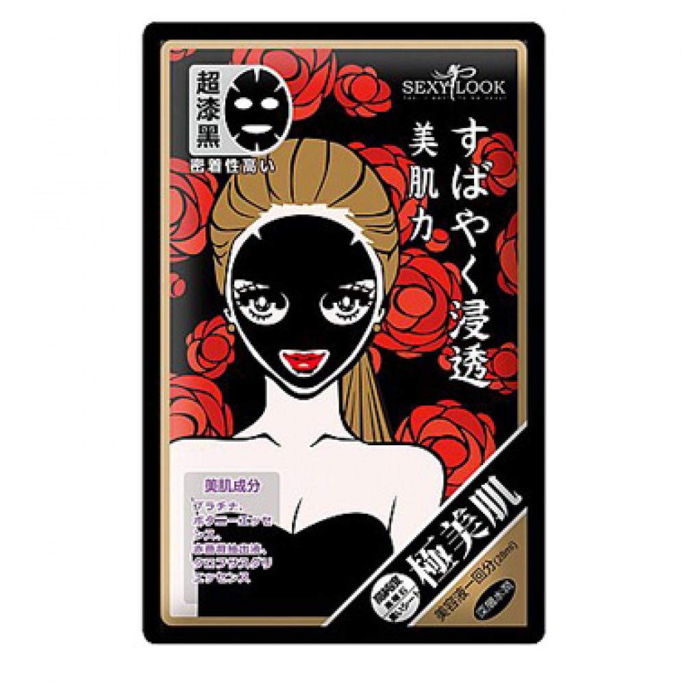 台灣 SexyLook 極美肌黑面膜 單片 #.01 水潤   Taiwan Sexylook Intensive Moisturizing Black Cotton Mask