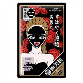 image of 台灣 SexyLook 極美肌黑面膜 單片 #.01 水潤   Taiwan Sexylook Intensive Moisturizing Black Cotton Mask