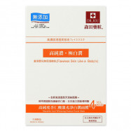 image of 森田藥粧 高純度杏仁酸激光淨白潤面膜 4片/盒 Dr.Morita High content Mandelic Acid Whitening Essence Facial Mask 4pcs/box