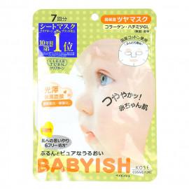 image of 日本 KOSE 高絲 BABYISH 光映透 嬰兒肌面膜 7枚入 #.膠原蛋白光澤  Japan Kose Clear Turn Babyish Moisture Rich Face Mask