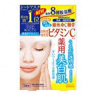 image of KOSE高絲 光映透保濕面膜 維他命C 5枚入  Kose Facial White Essence Vitamin C & Deep Moisture Mask 5pcs