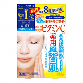 image of KOSE高絲 光映透保濕面膜 維他命C 5枚入  Kose Facial White Essence Vitamin C & Deep Moisture Mask 5pcs