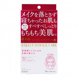 image of 肌美精 美容護理面膜 3片入 #保濕  Kracie Hadabisei Beauty Care Masks, Moisturizing Face Masks, Makeup Damage Care