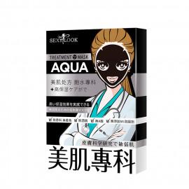 image of SEXYLOOK 美肌專科黑面膜(4入/盒) 飽水  Sexylook Medibeauty Black Mask (4pcs/box)Moisture Replenishing