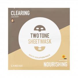 image of 韓國 LANEIGE 蘭芝 雙色修護面膜(單片) 控油淨膚(深灰)+深層修護(黃)28ml  Korea LANEIGE - Two Tone Sheet Mask Clearing&Nourishing 28ml