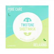 image of 韓國 LANEIGE 蘭芝 雙色修護面膜(單片)細緻毛孔(薄荷綠)+舒緩鎮靜(淺綠)  Korea LANEIGE - Two Tone Sheet Mask Pore Care&Relaxing