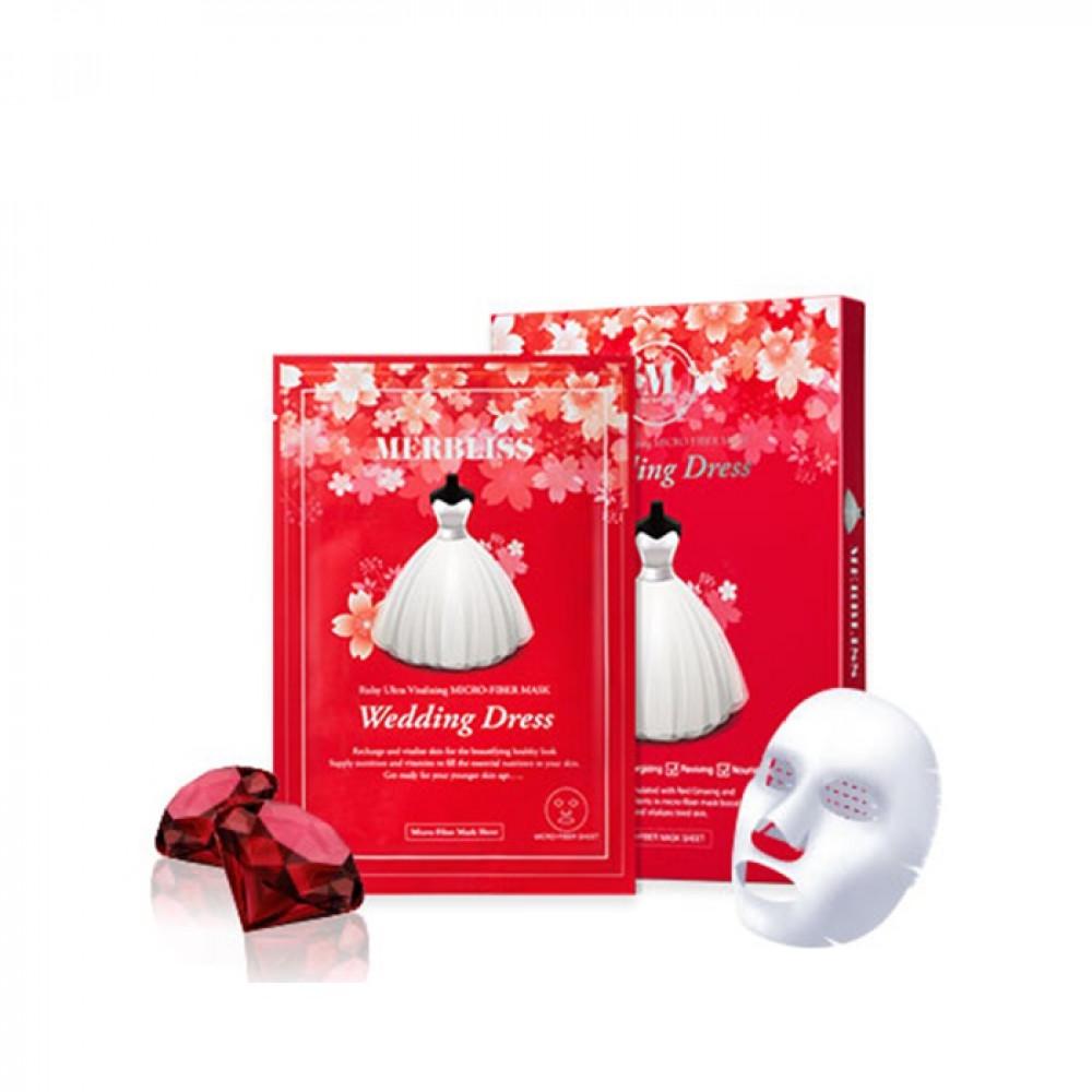韓國 MERBLISS 婚紗紅寶石活力面膜(單片) ~安宰賢代言~   Korea MERBLISS Wedding Dress Ruby Mask