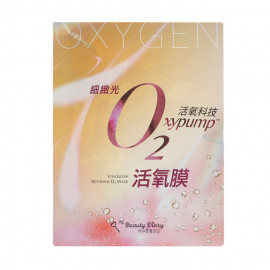 image of 我的美麗日記 O2活氧膜(面膜4入盒裝) 細緻光    MY BEAUTY DIARY OxyPump VivaGlow REFINING O2 Oxygen Facial Mask (4pcs/1box)