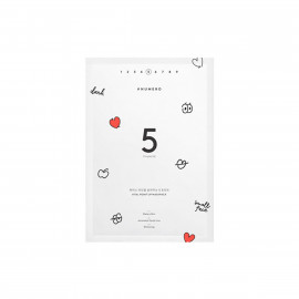 image of 韓國 NUMERO 5 穴位激活快充補水面膜(5入/盒)  Korea NUMERO 5  Vital Point Up Mask Pack(5pcs/box)