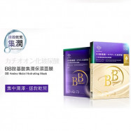 image of 我的心機 BB胺基酸面膜(5入) 集潤保濕   My Scheming - BB Amino Moist Hydrating Mask