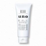 image of 日本 SHISEIDO 資生堂 UNO 新炭洗顏 130g   Japan SHISEIDO UNO Whip Wash Black 130g
