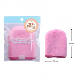image of Belle Madame 貝麗瑪丹 魔術卸妝手套 1入   Belle Madame  The Beauty Tools Makeup Remover Gloves