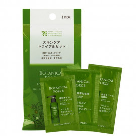 image of 【即期品出清】日本 FANCL 芳珂 護膚試用組(日本7-11限定)Japan  FANCL Botanical Force Skincare Travel Sachet Set (Cleansing Oil, Facial Foam, Lotion)