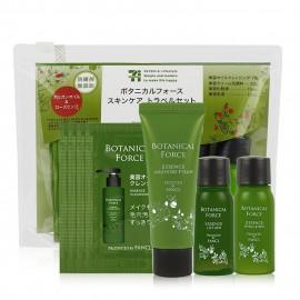 image of 日本 FANCL 芳珂 BOTANICAL FORCE 護膚旅行組7天份(日本7-11限定)Japan FANCL BOTANICAL FORCE skin care travel pack for 7 days