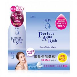image of 專科水嫩保養組 #.清爽亮澤 (面膜25mLX7片/盒+化粧水 200mL) Senka Aqua Rich Mask Luminous Moist  25mLX7pcs/box & Perfect Essence Silky Moisture 200mL