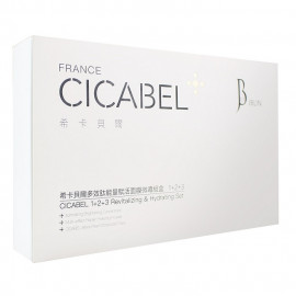 image of JBLIN 希卡貝爾多效?能量賦活面膜微導組盒 8入/盒 Cicabel 1+2+3 Revitalizing Hydrating Set (Stem Cell Facial Mask) 8pcs/box