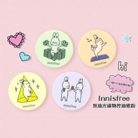 image of 韓國 Innisfree x13週年打氣兔限定版 無油光礦物控油蜜粉 5g (多款可選) Korea Innisfree (Cute Rabbit Benny Collection) No sebum mineral powder 5g