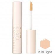image of 日本 SHISEIDO 資生堂 INTEGRATE 勻色遮瑕蜜 SPF13/PA++ 4.5g #.01Light  Japan SHISEIDO INTEGRATE Spots Cover Concealer 4.5g SPF13・PA++ #.01Light