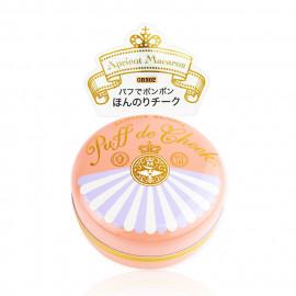 image of 日本 MAJOLICA 戀愛魔鏡 粉嫩魔法腮紅 7g OR302  Japan Majolica Majorca Makeup Puff de Cheek Blush Powder [OR-302 apricot macaroon]