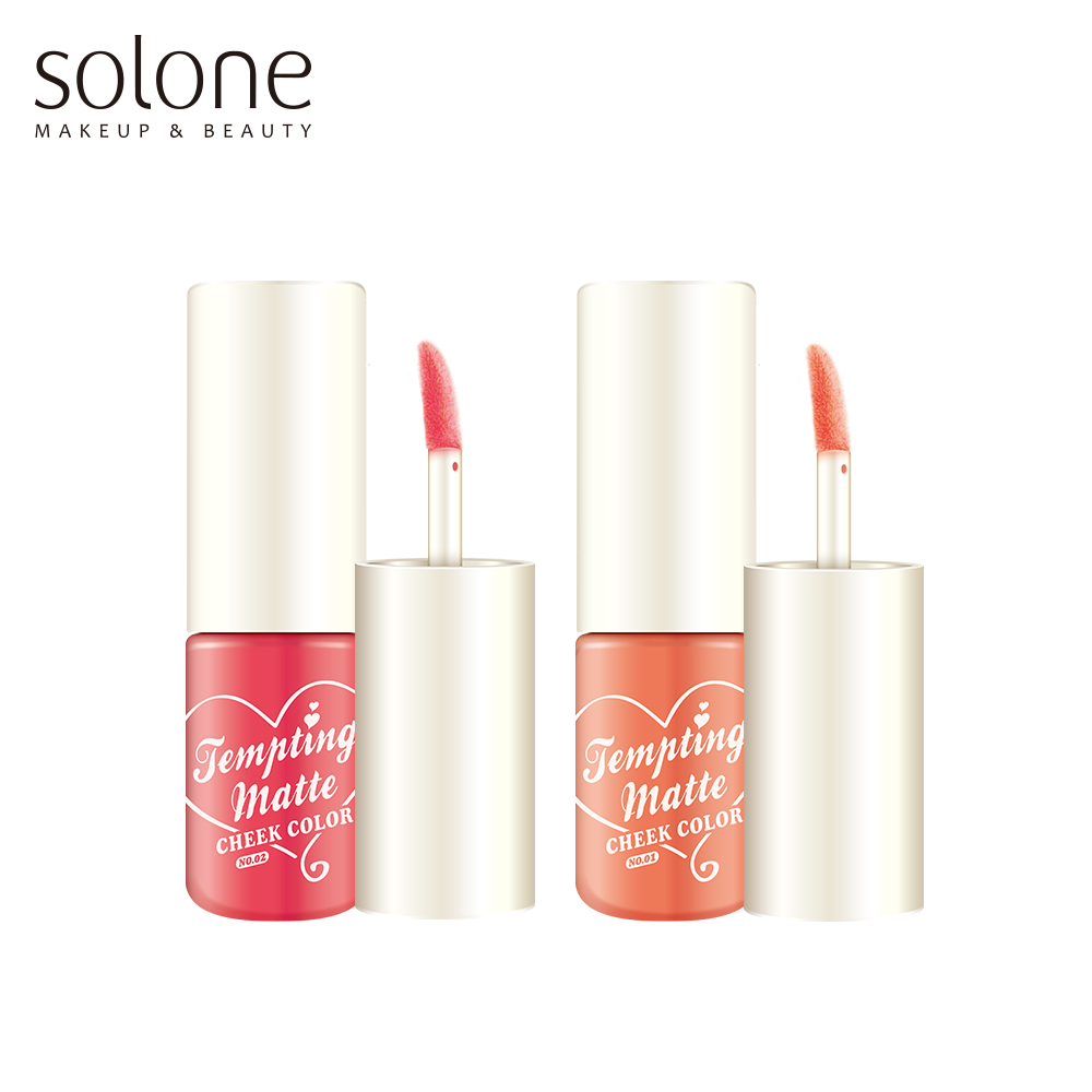 Solone 怦然緋紅頰彩霜 (兩色可選)   Solone  Tempting Matte Cheek Color (2Colors)