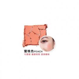 image of MAYBELLINE 媚比琳 FIT ME怦然心動腮紅 4.5g 蜜桃   MAYBELLINE Fit Me Blush 4.5g #Peach