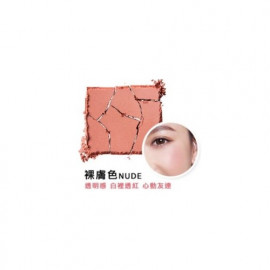 image of MAYBELLINE 媚比琳 FIT ME怦然心動腮紅 4.5g 裸膚  MAYBELLINE Fit Me Blush 4.5g #Nude