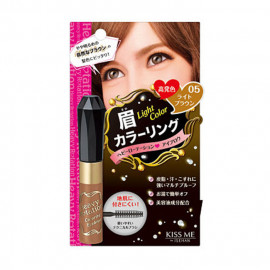 image of KISS ME 奇士美 Heavy Rotation 染眉膏N 8g 5 淺棕色  KISS ME HEAVY ROTATION Coloring Eyebrow 8g 05 Light Brown