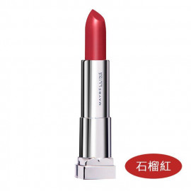image of MAYBELLINE 媚比琳 極綻色 柔霧花蜜唇膏 3.9g #.石榴紅  Maybelline New York Color Sensational Lipstick 3.9g #.Get Red-Dy