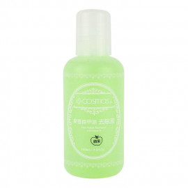 image of COSMOS 果香指甲油去除液 蘋果 100ml   COSMOS Nail Polish Remover With Fragrance 100ml #Apple