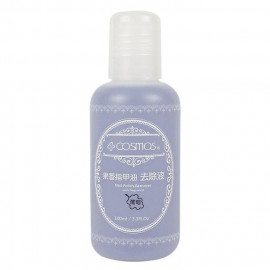 image of COSMOS 果香指甲油去除液 葡萄 100ml   COSMOS Nail Polish Remover With Fragrance 100ml # Grape