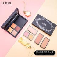 image of Solone DIY創意彩妝收納盒   Solone DIY Creative Makeup Box
