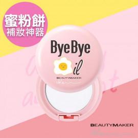 image of BeautyMaker零油光吸油蜜粉餅 6g 隱形吸油面紙/吸油補妝更粉嫩   Beauty Maker Bye Bye Oil Pact 6g