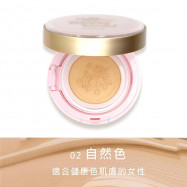 image of MKUP 獨角獸雪絨花無瑕粉餅SPF50‧PA+ 10g #.02自然色   MKUP The Edelweiss Unicorn Foundation SPF50‧PA+ 10g #.02 Natural Color