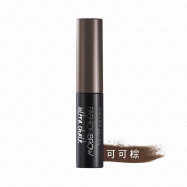 image of MAYBELLINE 媚比琳 眉飄色霧眉粉棒 1g #.可可棕   MAYBELLINE NEW YORK Fashion Brow Ultra Chalk 1g #. Deep Brown