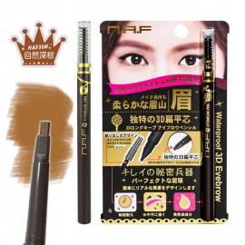 image of NAF 3D持久旋轉眉筆 (一字型筆蕊) 0.5g #.自然深棕  N.A.F Waterproof 3D Whirling Eyebrow Pen 0.5g #. Dark Brown