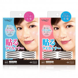 image of 日本 Noble 自然不暈染(零手殘炯炯有神)眼線貼 40入 咖   Japan Noble Eyeline Seal 40 pcs  #Brown