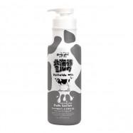 image of 泰國Girly Girl北海道牛奶保濕嫩白身體乳700ml   Thailand Girly Gir Hokkaido Milk Bright & Smooth Body Lotion 700ml