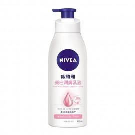 image of NIVEA 妮維雅 美白潤膚乳液 400mL  NIVEA Extra White Radiant & Smooth Lotion 400mL