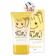 image of Candy Love Say Hello! 順理毛髮乳霜 (揮手霜) 60ml  Candy Love Say Hello! Body Clear Exfoliating Cream 60ml