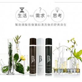 image of JBLIN植萃乾洗髮霧光300ml 海鹽/罌粟/牡丹 三款可選   JBLIN Dry Shampoo Dry Cleanse Refresh And Revive For All Hair Types 300ml