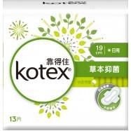 image of 《靠得住》溫柔宣言草本抑菌衛生棉-量少型19cm(13片)x3包  Kotex Natural Herbs Ultra Thin Pads Sanitary Napkins  19cm(13Pcs)x3 Pack