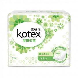 image of 《靠得住》健康抑菌護墊 標準型草本清新14.5cm (25片x2包)      Kotex Healthy Antibacterial Pad Standard Herbal Fresh 14.5cm (25Pcsx2Pack)