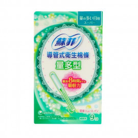 image of 蘇菲導管式衛生棉條量多型(9入)   Sofy Easy To Use With Applicator Soft Tampons Tampons (9Pcs)