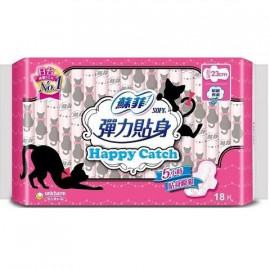 image of 蘇菲 Happy Catch日用潔翼 23cm/18片   Sanitary pad unicharm Center-in Happy Catch 23cm/18 Pcs